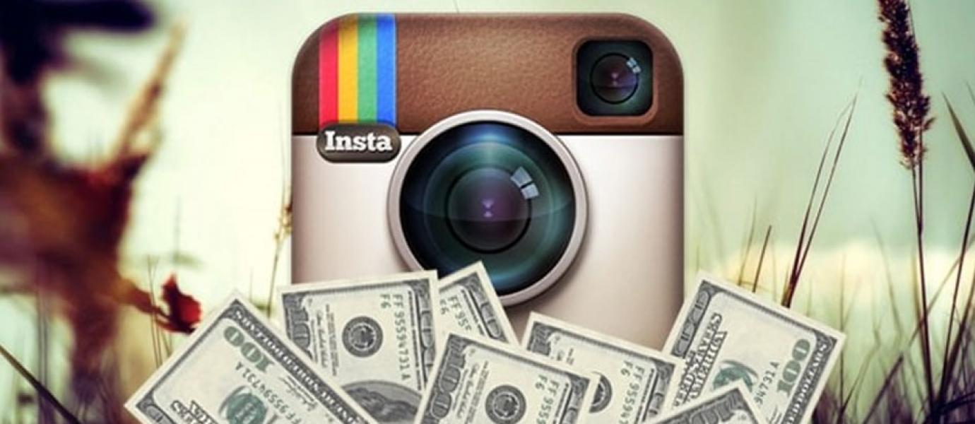 Instagram Post Prices