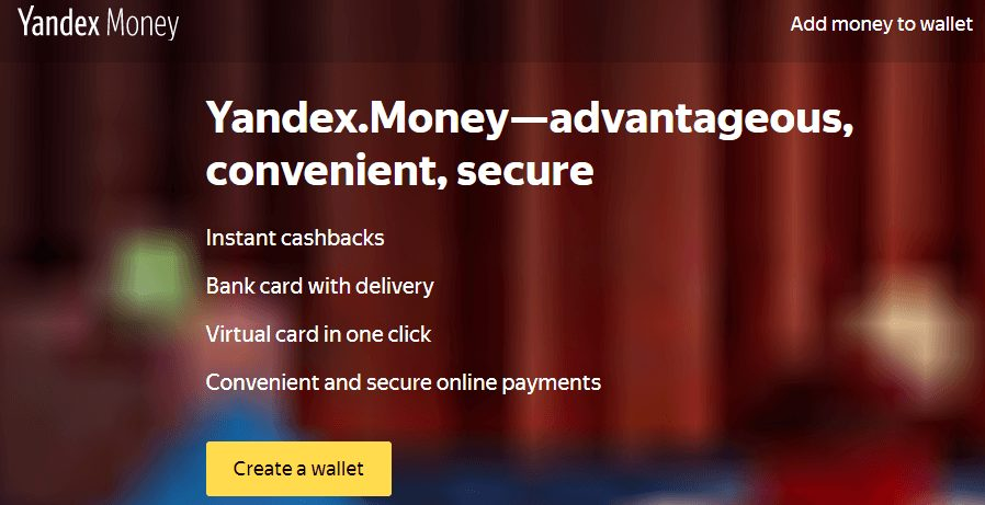 VCC FREE YANDEX MONEY