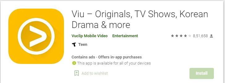 viu App